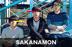 SAKANAMON