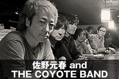 佐野元春 and THE COYOTE BAND